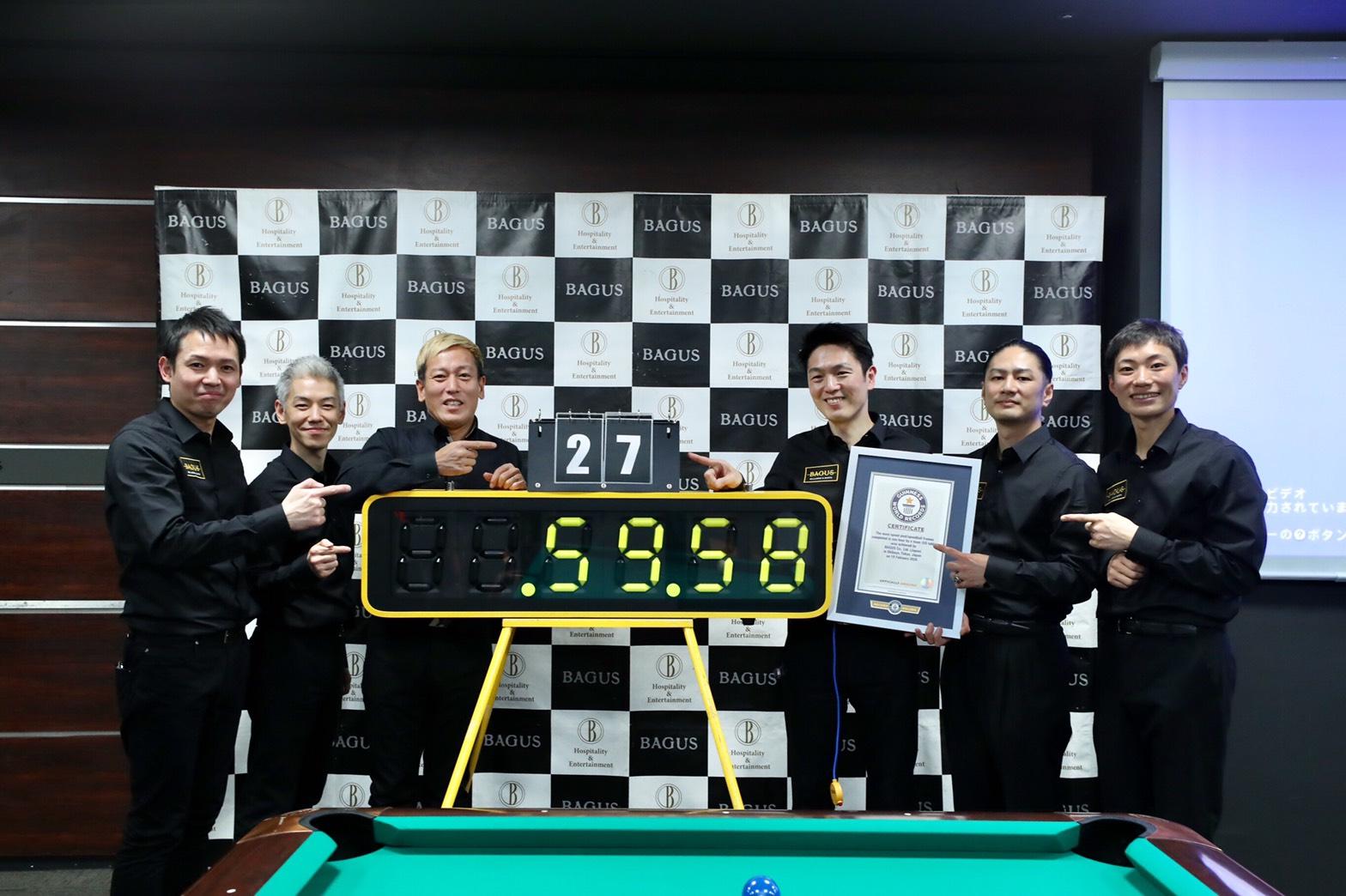 BAGUSがスピードプール(8ボール)で「ビリヤード・ギネス世界記録™」を達成!じゅんいちダビッドソン氏も出場し圧倒的なプレイを披露!