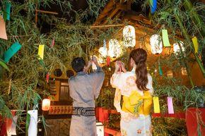 【七夕フェア】短冊に願い事を書いて…おみくじや線香花火もプレゼント!新宿「京町恋しぐれ」にて「七夕フェア」開催