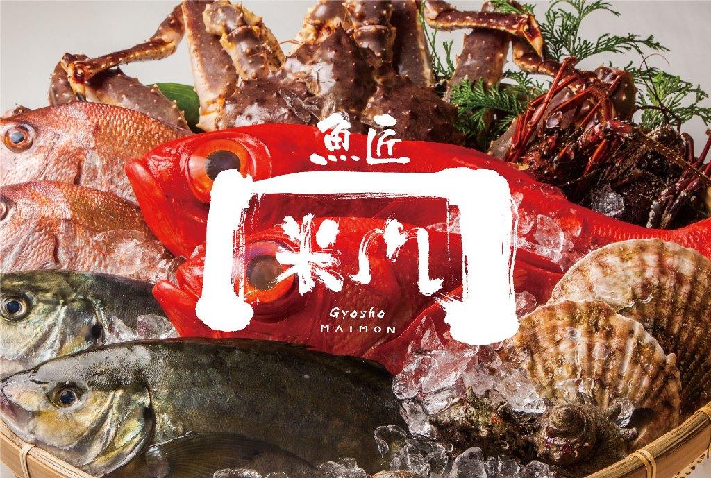 特大ズワイ蟹、伊勢海老、鮑…etc.が鮮度そのままに届く豪華海鮮BBQセット誕生!ECサイト「魚匠米門」新規開設